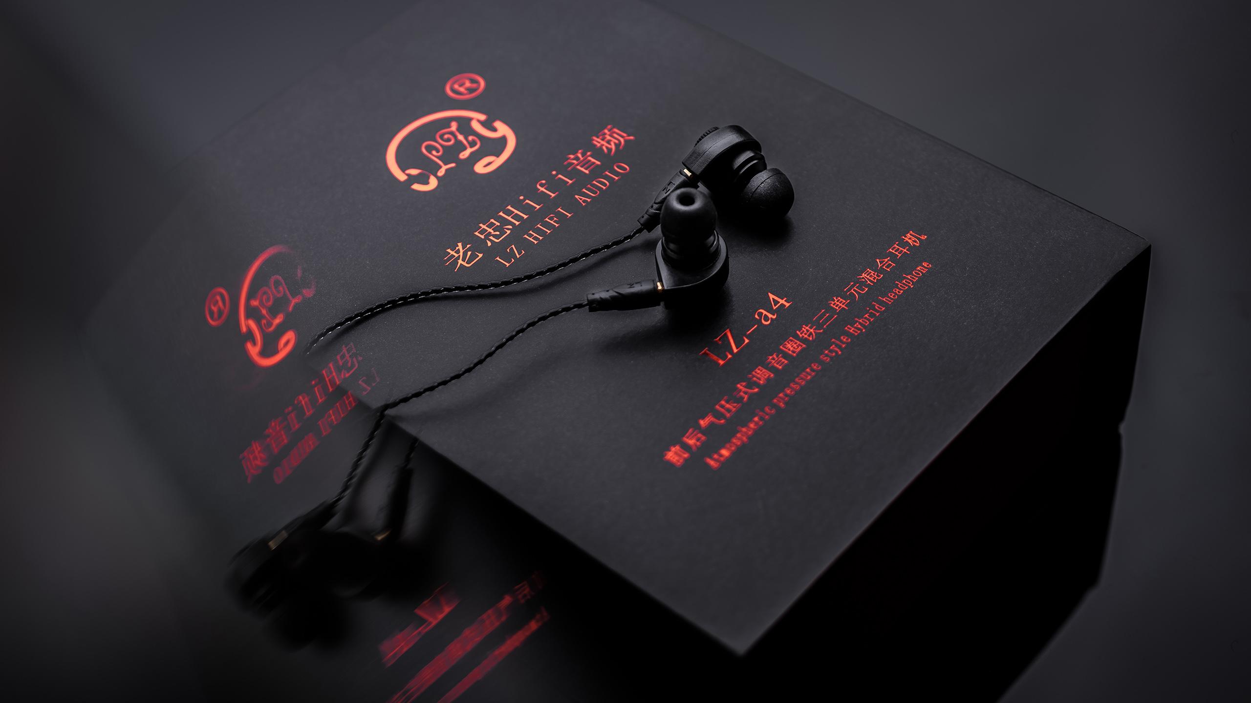 producto 106 lz audio